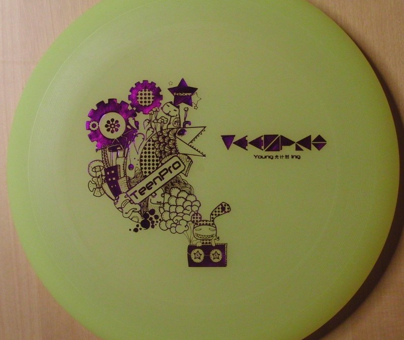 135g TeenPro Disc from Yikuni Sports China