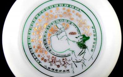 Professional Ultimate Disc – Tang Dynasty 175g