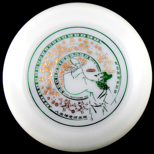 Professional Ultimate Disc- Tang Dynasty